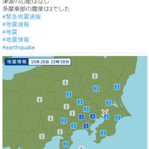 千葉県北西部地震