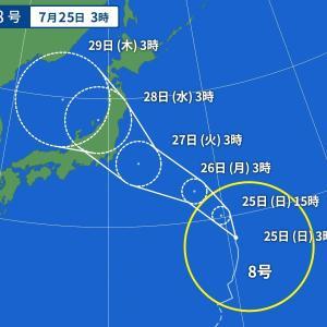 台風8号 接近中!!