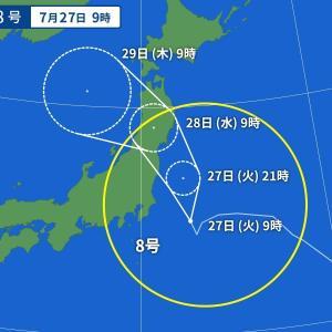 台風8号情報 停滞中!