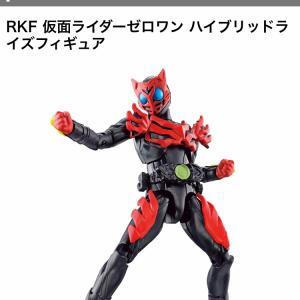 RKF仮面ライダーゼロワン ハイブリットライズフィギュア