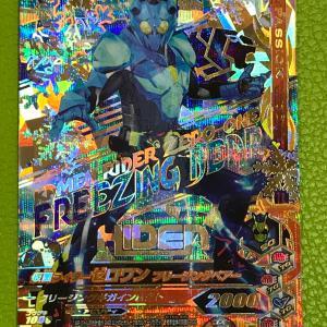 ガンバライジングバーストライズ2弾!4番目に来たレジェンドレアは( ´∀`)♪