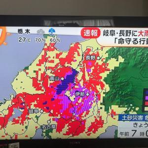 大雨に気を付けて下さい(´Д` )