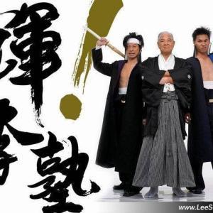 李登輝元台湾総統と今日のオンライン対戦