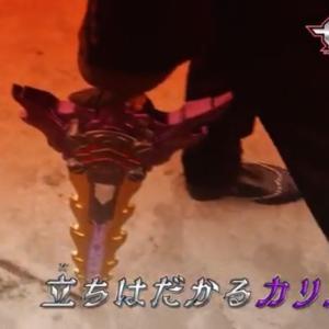 仮面ライダーセイバー第7話 10月18日放送 王の剣、アヴァロンにあり