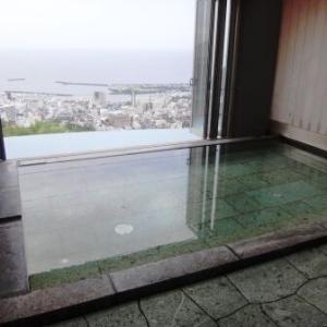 静岡県 熱海温泉「星野リゾートリゾナーレ熱海Ⅱ」