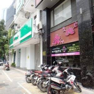 ベトナム「サクラ ホテル ベトナム ハノイ」