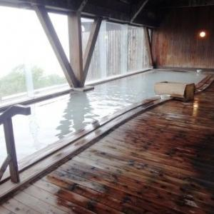 秋田県 須川温泉「くりこま山荘」