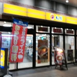 松屋 相模大野店(初訪) - 牛焼肉定食