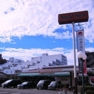 ロイヤルホスト 厚木栄町店(4回目) - ハムとチキンのクラブハウスサンド