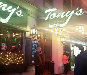 Tony's Di Napoli(初訪) - デカ盛りイタリアン