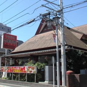 魯園菜館 海老名店(2回目) - ニンニクの芽と牛肉炒め