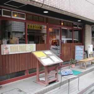 西洋の台所HAMA(3回目) - ハンバーグステーキ