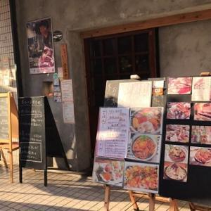 旬鮮酒場 NOBU(初訪) ー 特上海鮮丼/特上A5ランク焼肉丼