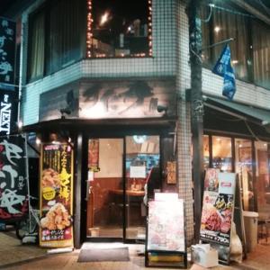 伝説のすた丼屋 町田店(17回目) - 生姜丼