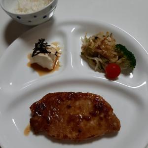 今日の晩御飯 2020/9/3&作り置き
