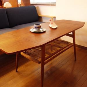 普通のコーヒーテーブルと思いきや*北欧のヴィンテージ・バタフライテーブル