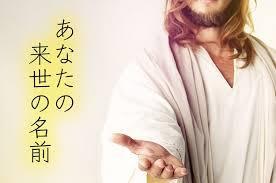 【診断】神があなたの来世の名前を決めます