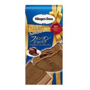 ハーゲンダッツのクリスピーサンド「フォンダンショコラ」限定復活、アイスの中から濃厚チョコソース
