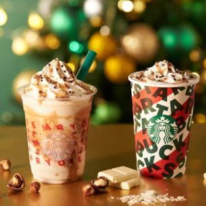 スターバックス「ナッティ ホワイト チョコレート フラペチーノ」クリスマスイルミネーションをイメージ