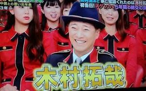 金スマ 絶交中にめちゃイケの日本一周 仲いいふりする2人プロだ