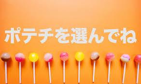 【診断】好きなお菓子を選ぶと、あなたの長所がわかる