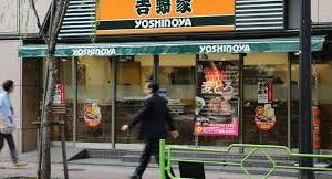 """【診断】あなたの""""好きな牛丼屋""""を見極める質問"""
