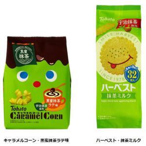 東ハト、宇治抹茶使用の「キャラメルコーン・黒蜜抹茶ラテ味」と「ハーベスト・抹茶ミルク」を発売