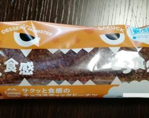 サクッと食感のチョコスティックドーナツ(カスタードホイップ)天使の囁きの日👼