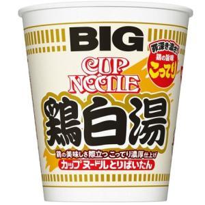 「カップヌードル 鶏白湯」ビッグサイズで登場