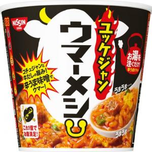 ユッケジャンの味わいを「日清ウマーメシ」流にアレンジ 8月3日~  「日清ウマーメシ ユッケジャン」韓国料理を再現した辛ウマごはん