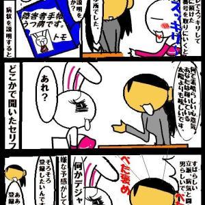 これはデジャブ(○′I`)。oO( )
