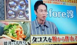今夜くらべてみました ソニン8年間、肉・魚・卵食べないヴィーガンになってた