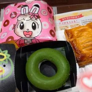 和菓子の日  ソーセージエッグパイ&みみりんのドーナツ&ふわもち宇治抹茶あずきもち