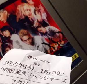 東京リベンジャーズ舞台挨拶2回目&ジョブチューンで紹介された  とろけるティラミス ~カスタード仕立て~