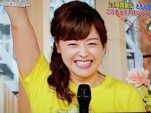 24時間テレビ 駅伝4人目水卜ちゃんに羽鳥さん「いつもと痩せ方が違うんだもん」(笑)