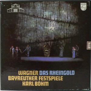 カール・ベーム :ヴァーグナー 楽劇「ニーベルングの指環(四部作全曲)」LP入手完了