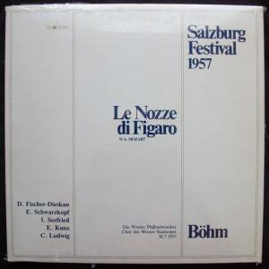 カール・ベーム指揮のモーツァルト「歌劇 フィガロの結婚」の二種を聴き比べ