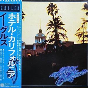 引き続きLPアルバムを再試聴(Eagles、Jim Hall)