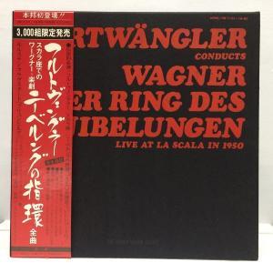 フルトヴェングラー:ヴァーグナー 楽劇「ニーベルングの指環」1950年 ミラノ・スカラ座ライヴ録音を安直に聴くには