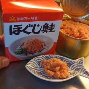 激ウマ缶詰❗開封❗