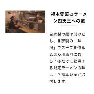奈良テレビにて