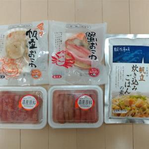 ☆北海道土産☆