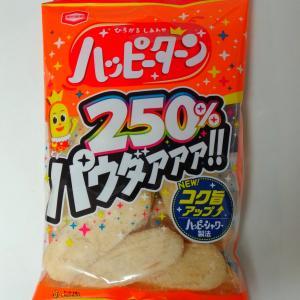 ☆250%☆