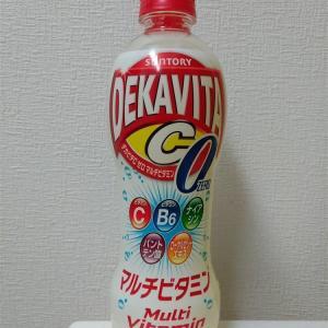 ☆デカビタ☆