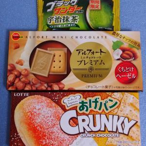 ☆食べ比べ☆
