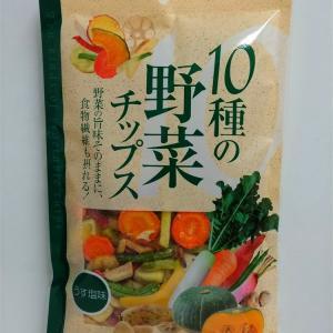 ☆野菜チップス☆