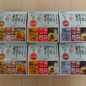 ☆蒟蒻拉麺☆