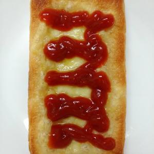 ☆油揚げのピザ☆