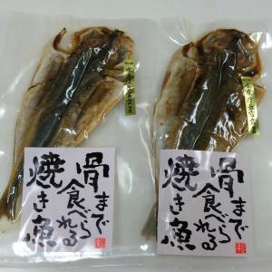 ☆焼き魚☆