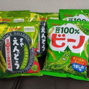 ☆スナック菓子☆
